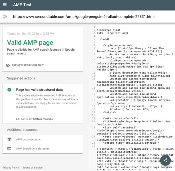 new amp test tool screengrab